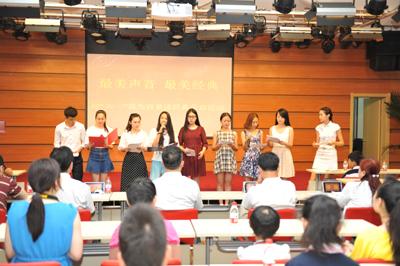 站-河北省图书馆