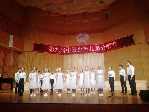 """学校""""翼之梦""""盲童合唱团成立于2005年,所有成员由视力障碍的学生组成.图片"""
